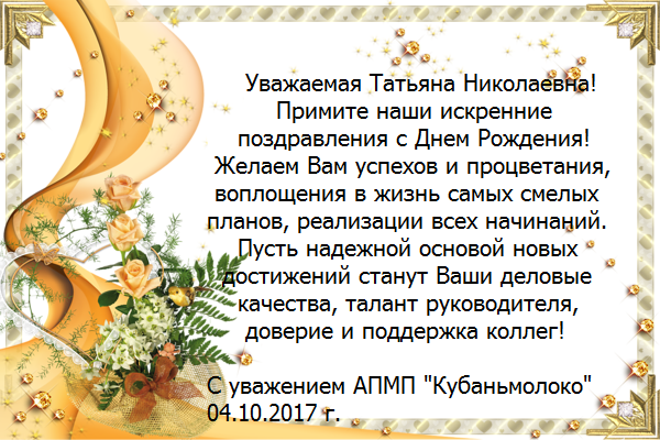 Transparent_Gold_Frame_with_Yellow_Roses - копия