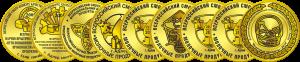 биота медали лицо 13.11