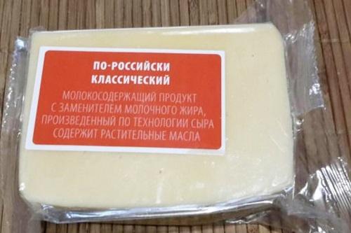 moloko-8.htqrnbkbme49